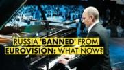 Искате ли да видите Путин на сцената на Евровизия?