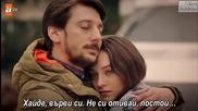 Kara Ekmek / Черен хляб - епизод 8, Sezen Aksu - Git, бг субс