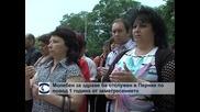 Молебен за здраве бе отслужен в Перник по повод на 1 година от земетресението