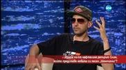 """Рапърът Слим представя песента си """"Шампиони"""""""