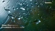 Янис Плутархос - Понякога, когато вали