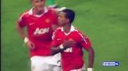 Красотата на Футбола 4