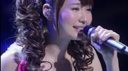 Tomatsu Haruka - Yume Sekai [live] ( Sword Art Online Ending 1 )