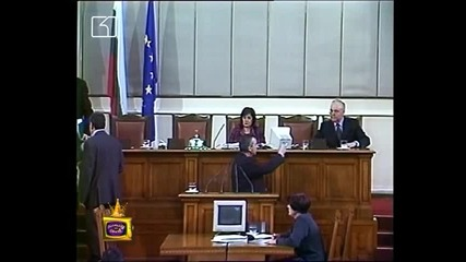 Спящи в Парламента