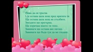 Честит празник Мише! Обичам те ! 16.10.2011