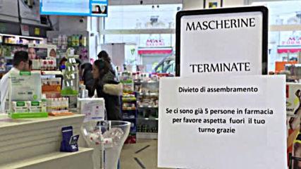 В Милано приготвиха собствен дезинфектант срещу коронавируса