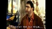 Реджеп Иведик 3 - Бг Субтитри - част 1