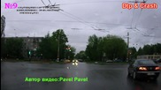 Катастрофи в Русия 20.05.2015