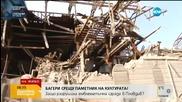 Спряха събарянето на тютюневия склад в Пловдив