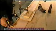 Как се прави - пастели , дървени каяци , тревокосачки , златни верижки - с Бг превод