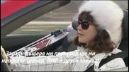 Бг Субс - Prosecutor Princess - Еп. 1 - 1/5