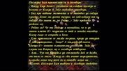 Final fantasy fix - Живот или смърт 9 - та глава