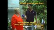 Господари на Ефира - 03.11.10 (цялото предаване)