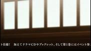 Nurarihyon no Mago Sennen Makyou Episode 12