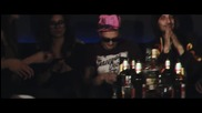 Mc Bo feat Вантка - Забавата (720p)