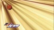 Kuroko's Basketball - 13 bg