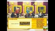 Цветан води монолог - мисия слепец - Big Brother - 1.11.2008