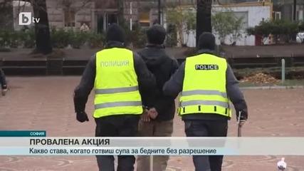 Мвр арестува роднина на Ботев, раздавал супа на бедните