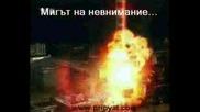 Слайд Клипче За Чернобил