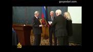 2014 руската слуга Волен Сидеров откри кампанията си в Русия с орден