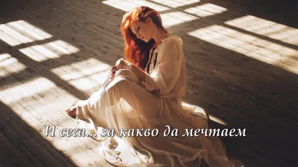 Безвремие - Таня Матеева