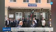 Борисов: Общо 400 км железопътна инфраструктура ще бъде модернизирана