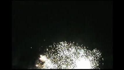 raketi s ork nazmiler