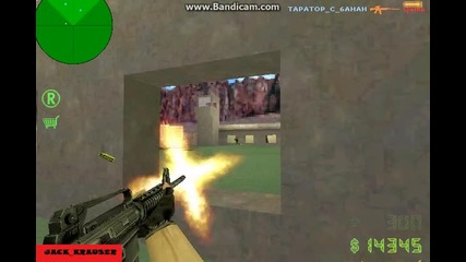 Counter - Strike 1.6 - Валят Хетове