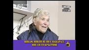 Господари На Ефира - 82 Годишна Баба Си има компютър Станишев