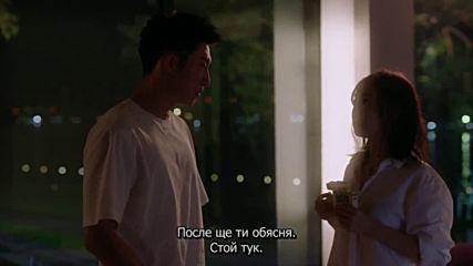 The Love Knot: His Excellency's First Love(2018)/ Bъзелът на любовта - Еп14 - bg sub
