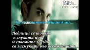 Muse - Supermassive Black Hole ( Превод )
