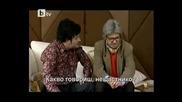 Сакъз ( Sakuz) - Епизод 11