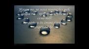 Всяко момиче иска да чуе тези думи от едно момче ! Gadnia Ft. Aleksia - Love You Forever [ Текст ]
