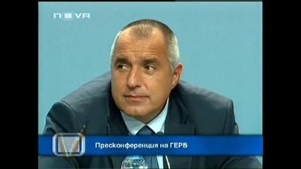 Господари на Изборите - Най - Смешния момент от пресконференцията на Герб 05.07.09г.