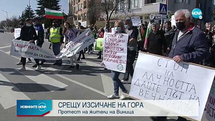 Трети пореден протест във Варна