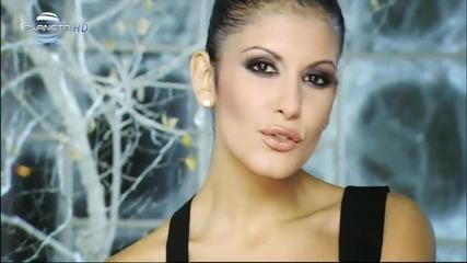 Анелия - Готов ли си ( Official Video Hd )