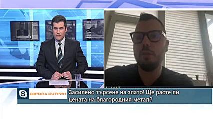 Златото поскъпва при криза - разговор с Макс Баклаян - Телевизия Европа-31.3.2020