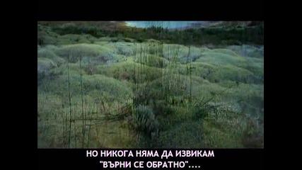 [превод] Ще те забравя / Petros Imvrios - Tha se ksexaso