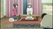 [ Bg Sub ] Sekirei Епизод 8 Високо Качество