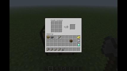 Minecraft - tutorials ep.2 някой важни неща :)
