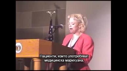Изказване на Жаклин Патерсън за медицинската марихуана