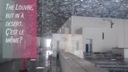 Първа среща с Лувъра на Абу Даби