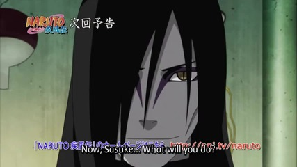 Naruto Shippuden 370 Preview /бг субс/