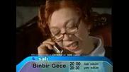 Binbir Gece - 1001 Нощи Епизод 53 Реклама +инфо