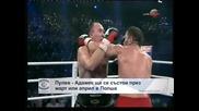 Мачът Пулев – Адамек ще се състои през март или април в Полша