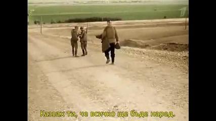 Бащата на войника 1964 бг субтитри