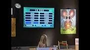 Това Го Знае Всяко Хлапе - 01.10.2007