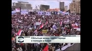 Сирийските сили за сигурност  стреляха по събралите се на погребението на убити демонстранти в Дераа