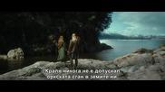 Хобит: Пущинакът на Смог - откъс Това не е нашата битка