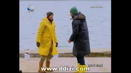 Kavak Yelleri ( Мечтатели ) bolum. 7 част